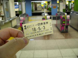 Metron06