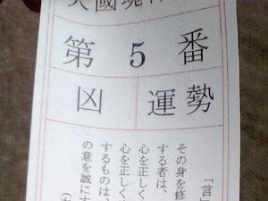 2006shougatsu2