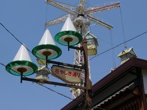 23kuji50