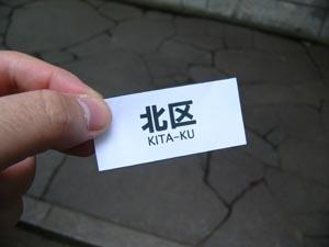 23kuji7
