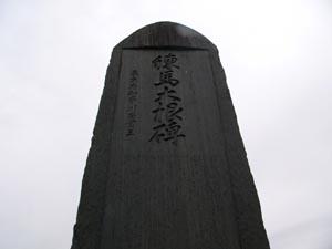 23kuji81