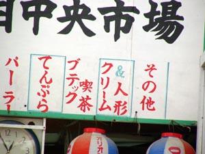okinawa2-10