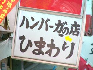 okinawa2-14