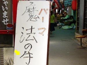 okinawa2-15