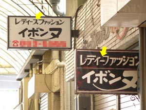 okinawa2-16