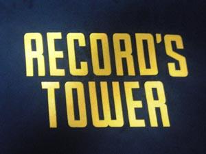 recordstower